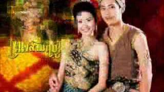 Boran lakorn couple