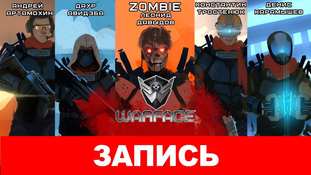 фильм война против зомби