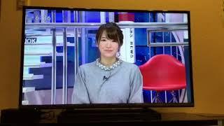 SBS TV イブアイニュース 20171121 Part1
