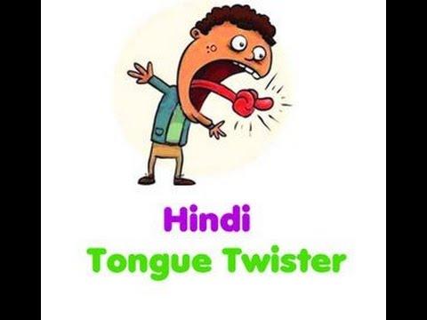 Top 10 Hindi Tongue Twisters