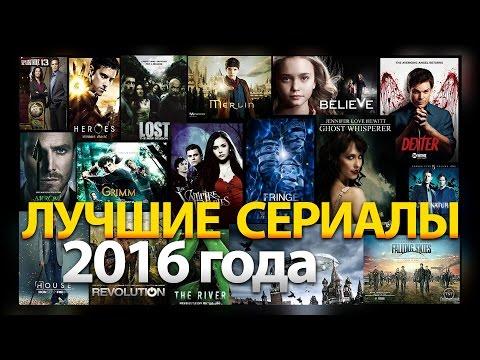НОВИНКИ СЕРИАЛЫ 2015