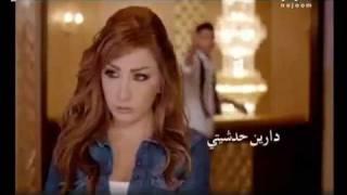 النجمة دارين حدشيتي ومحمد المزروعي - ودي أعرف حصرياً 2011