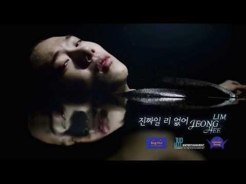 [1080p HD] Lim Jeong Hee (임정희) - It Can't Be Real (jinjja illi eopsseo) (진짜 일리 없어)