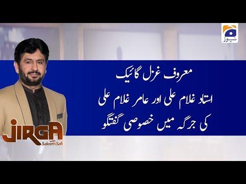 Haji Ghulam Ali Latest Talk Shows and Vlogs Videos