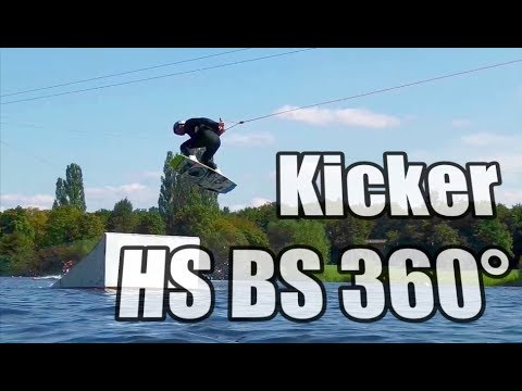 Kicker HS BS 360 Wakeboard Tutorial [ENG]