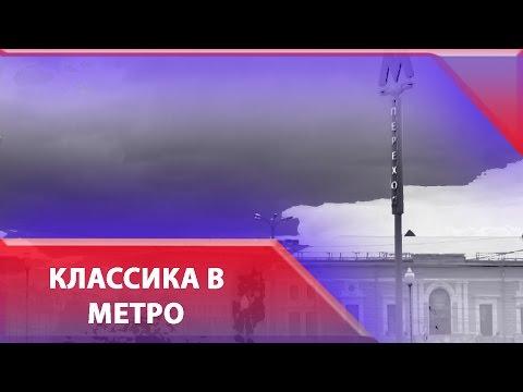 Сотрудникам метро Москвы запретят носить бороды и длинные ногти