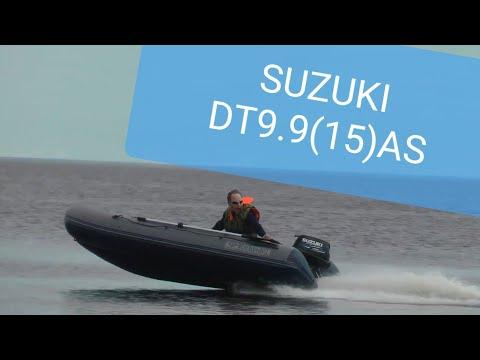 Обзор лодочного мотора Сузуки 9,9 , Suzuki DT 9.9 AS