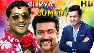 Surya Comedy Scene | Full HD 1080 | Latest Tamil Comedy | New Surya Comedy Upload 2016