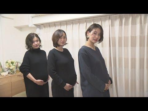 神戸美人三姉妹、揃って出産真近(2018年11月28日放送)Kobe beautiful three sisters, near birth near you