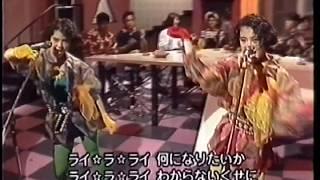 """歌え!アイドルどーむ Encoded by """"takasekiiki"""" 1988年6月19日."""