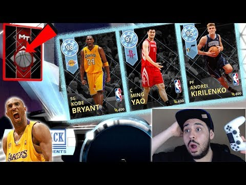 I PULLED THE NEW 98 OVERALL DIAMOND KOBE BRYANT IN NBA 2K18 MYTEAM PACK OPENING