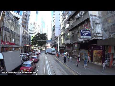 hong kong tram long ride 1