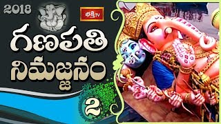 Ganesh Nimajjanam | Vinayaka Visarjan 2018 at Hussain Sagar in Hyderabad | Part 2 | Bhakthi TV