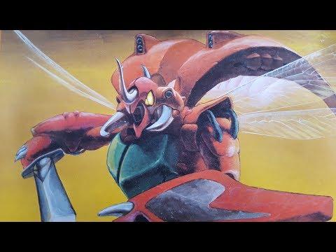 Aura Battler Leprechaun 1/72 Bandai (Aura Battler Dunbine)