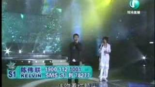 Lin Jun Jie and Chen Wei Lian singing Yi Qian Nian Yi Hou