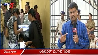 TS Eamcet 2018 : Telangana Eamcet Exam Starts From Today | TV5 News