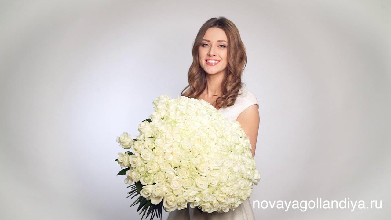 Купить саженцы роз недорого в интернет-магазине оби. Выгодные цены на черенки роз. Доставка по москве, санкт-петербургу и россии.