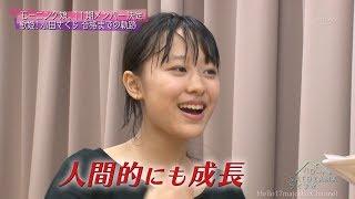 「ハロー!SATOYAMAライフ」2012年9月27日放送より モーニング娘。 11期...