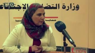 فيديو| مستشارة وزيرة التضامن: