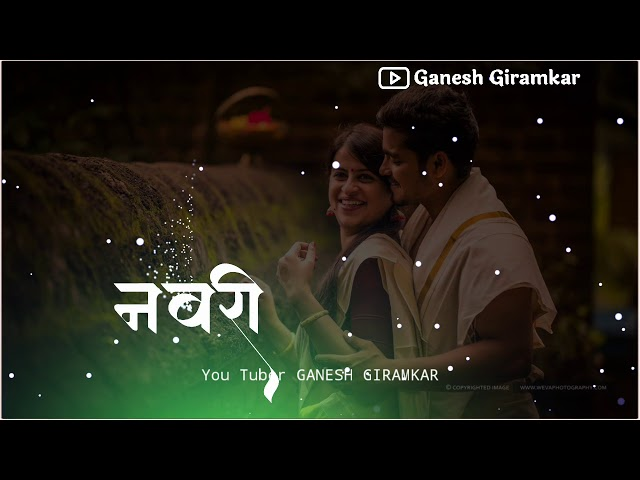 New marathi whatsapp status || marathi status video 2019 || marathi status