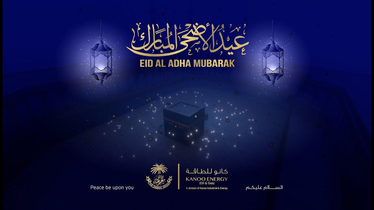 eid al adha al mubarak 2020 greeting from kanoo energy