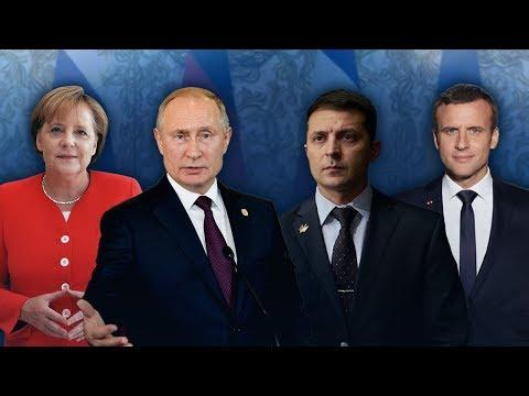 Пресс-конференция лидеров 'нормандской