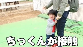 成田ゆめ牧場に行ってきた thumbnail