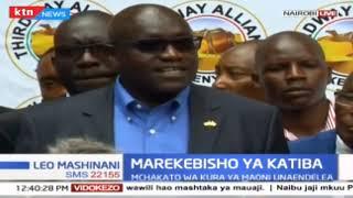 Marekebisho ya Katiba: mchakato wa kura ya maoni unaendelea