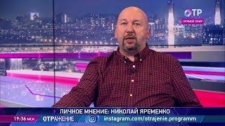 Яременко: Мамаев и Кокорин смогут играть только за границей. Там мы и увидим их реальную цену