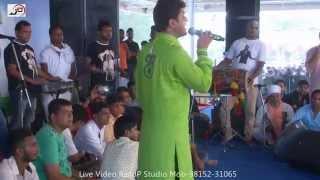 Ho Nahi Sakda | Bapu Lal Badshah Ji Mela 2015 | Feroz Khan | Nakodar Mela 2015 | Live Program