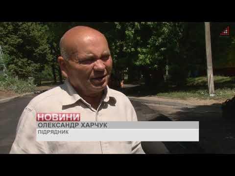 Телеканал «Дитинець»: Дорогу на вул. Бєлова вже закінчиють. Що планують робити далі?