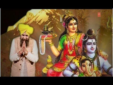 Aaee Aaee Mahashiv Raat [Full Song] I Shivalay