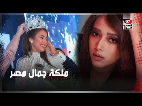 ديانا حامد.. ماذا تعرف عن المصرية التي مثلت العرب في مسابقة ملكة جمال الكون  - 13:59-2019 / 12 / 9