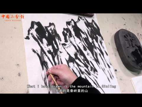Learn to Draw Steep Mountains in Chinese Landscape Painting
