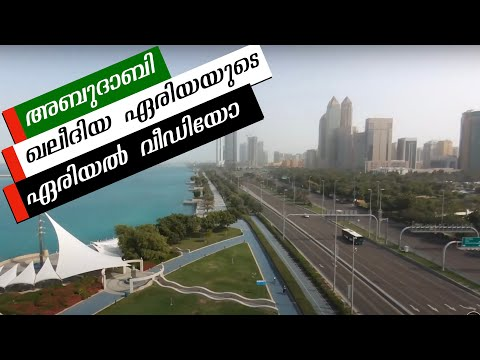 Bebop Drone above the Corniche road at Khalidiya Abu Dhabi (UAE)