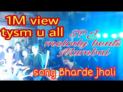 SPJ MELODY BEATS Best Band for wedding shows 8108787595