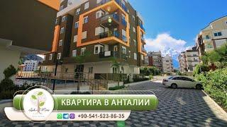 Новая квартира в Анталии, 2+1, 102м2, газовое отопление. Купить Недвижимость в Турции