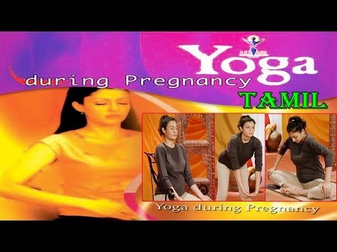 Yoga During Pregnancy - Your Yoga Gym - Tamil