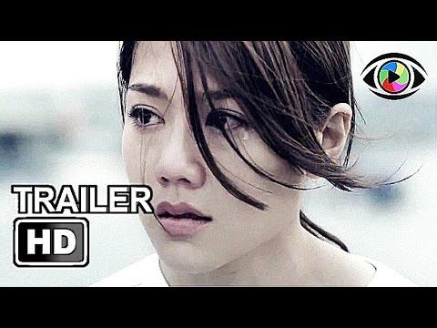 29+1 Trailer (2017)   Chrissie Chau, Joyce Cheng