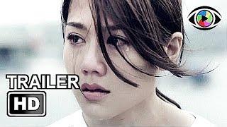 29+1 Official Trailer (2017) HD || Chrissie Chau, Joyce Cheng, BabyJohn Choi, Ben Yeung