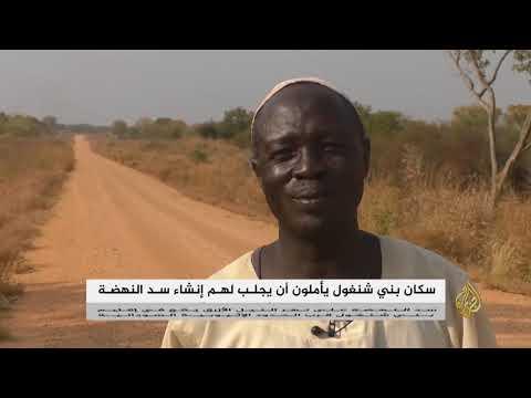 قرى بني شنغول تنتظر ثمار سد النهضة  - نشر قبل 2 ساعة