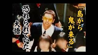 大悟さん出身の岡山県北木島は、ノブさん達の間ではヤンキーが多い島で...