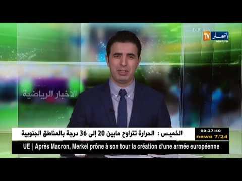 وفاة لاعب لبناني بعد إصابته بصاعقة رعدية خلال التدريبات thumbnail