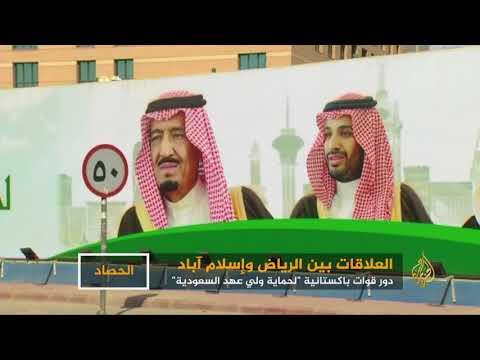 لماذا تحتاج السعودية إلى قوات باكستانية؟  - نشر قبل 4 ساعة