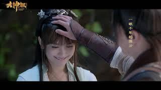 《大神猴1降妖篇》主题曲MV(谢苗 / 王歆霆 / 林禹 )【预告片先知   20200521】