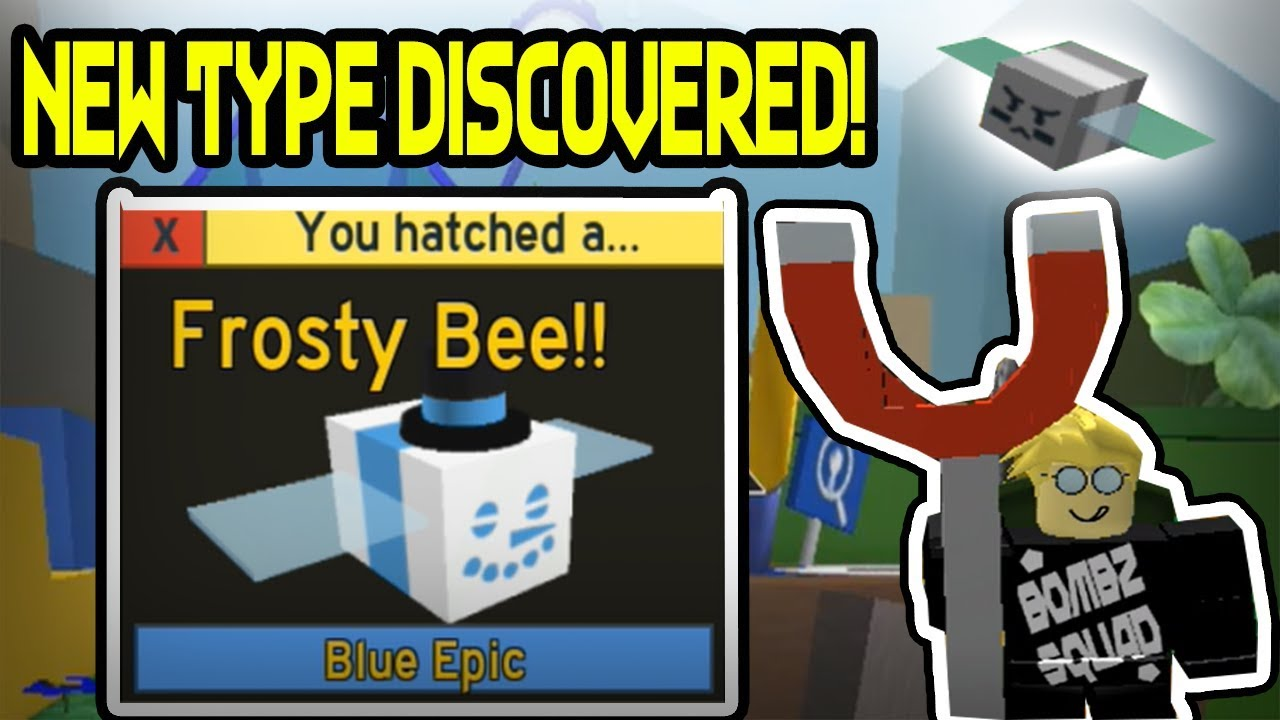 *NEW* EPIC AND RARE BEES | BEE SWARM SIMULATOR | ROBLOX ...