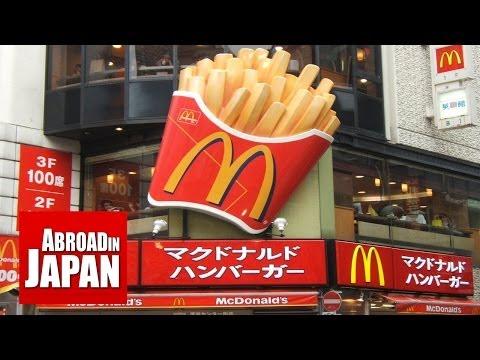 McDonald's Japan's: Extreme Burgers