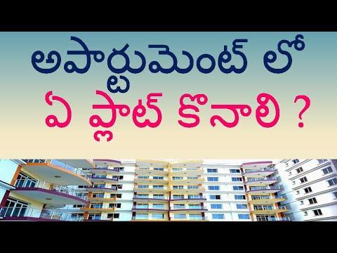 Vastu For Apartments#vastu For Apartment Plots Vastu For Apartment Plots