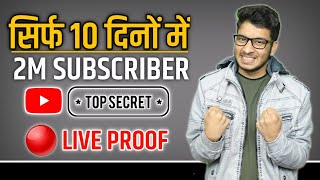 How to Grow YouTube Channel from 0 Subs in Hindi || YouTube Channel Ko Grow Kaise Kare Live Proof