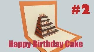 Happy Birthday Cake #2 - Pop-Up Card Tutorial